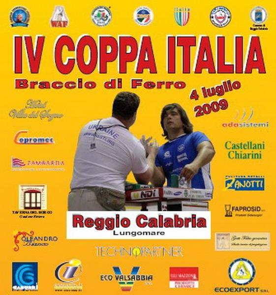 coppa-italia-2009.jpg