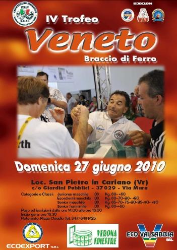 trofeo-veneto-2010.jpg