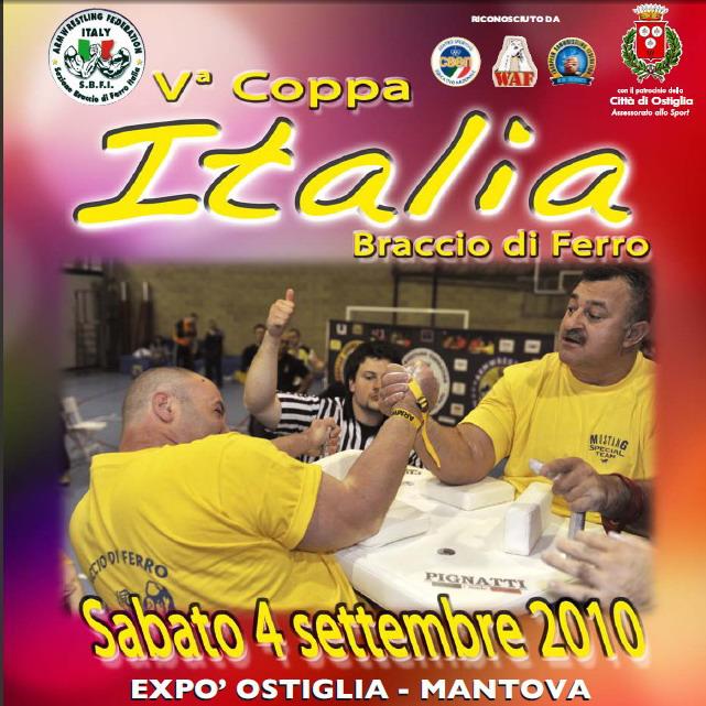 coppa-italia-2010.jpg