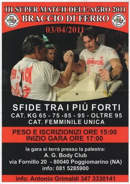 super-match-dellagro-napoli-2011.jpg
