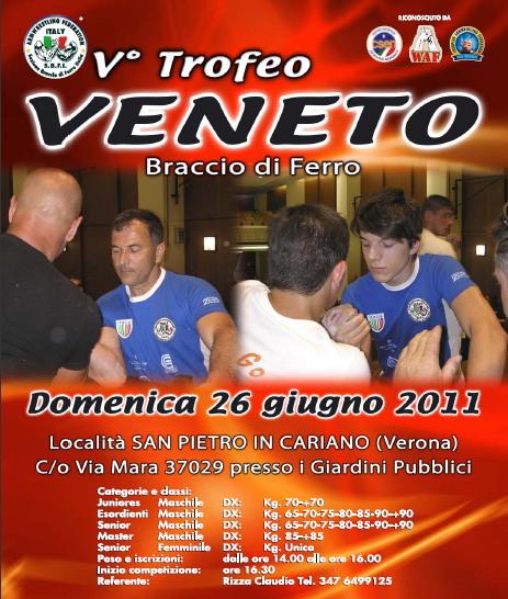 trofeo-s-pietro-in-cariano-2011.jpg