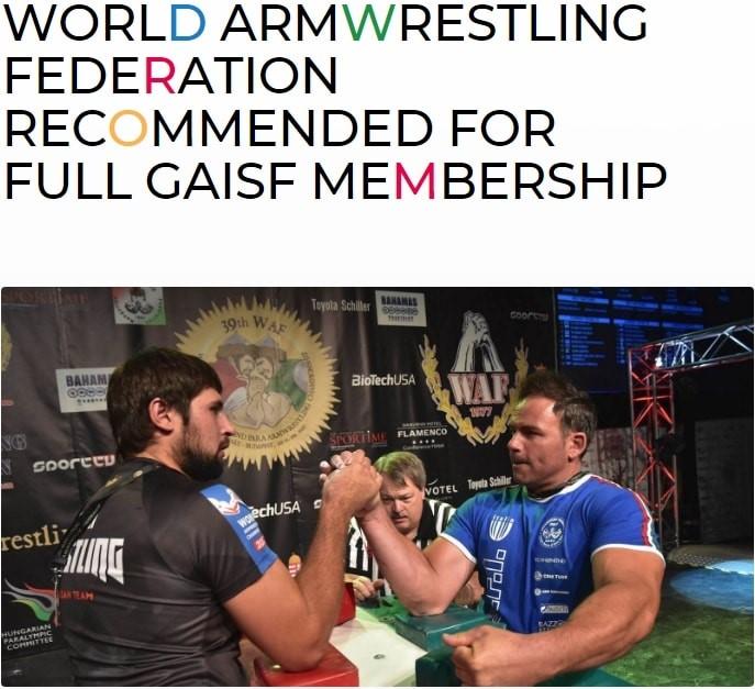 Armwrestling sotto l'occhio della GAISF