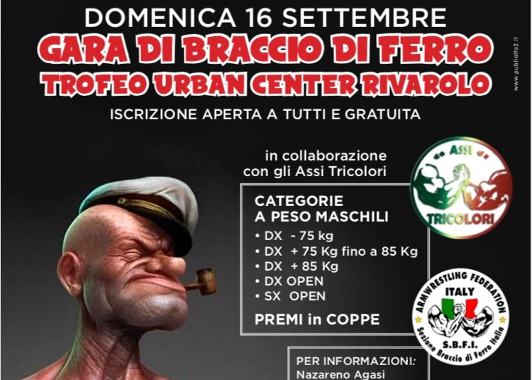 Secondo Trofeo Urban Center