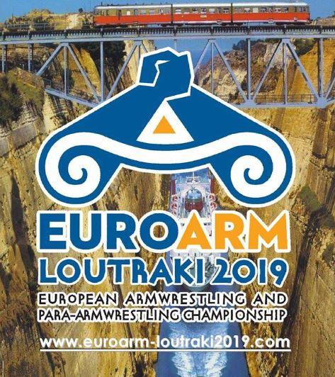 EuroArm 2019