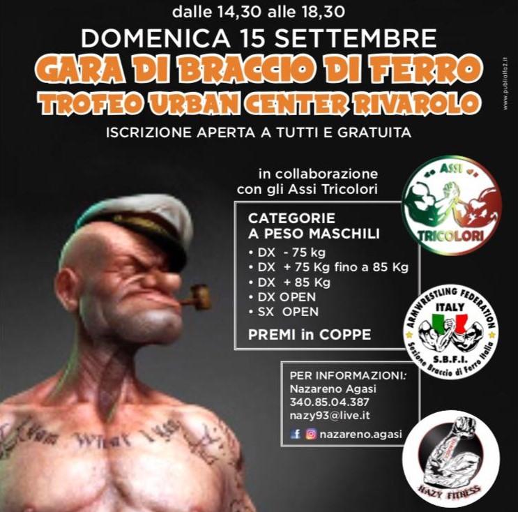 Presentazione Trofeo Urban Center Rivarolo 2019